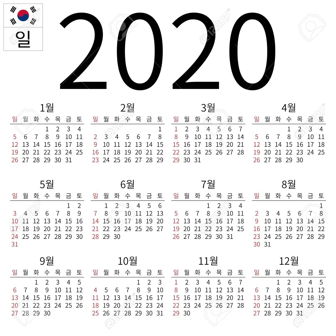Simple Annual 2020 Year Wall Calendar. Korean Language. Week..