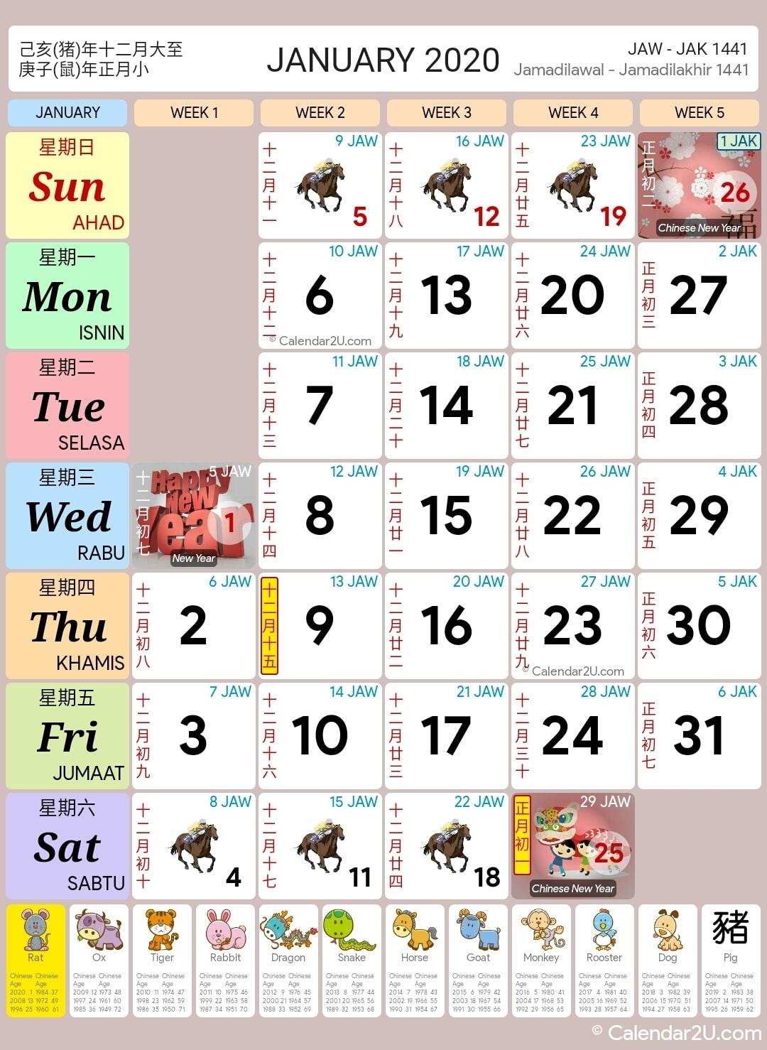 Singapore Calendar Year 2020 - Singapore Calendar