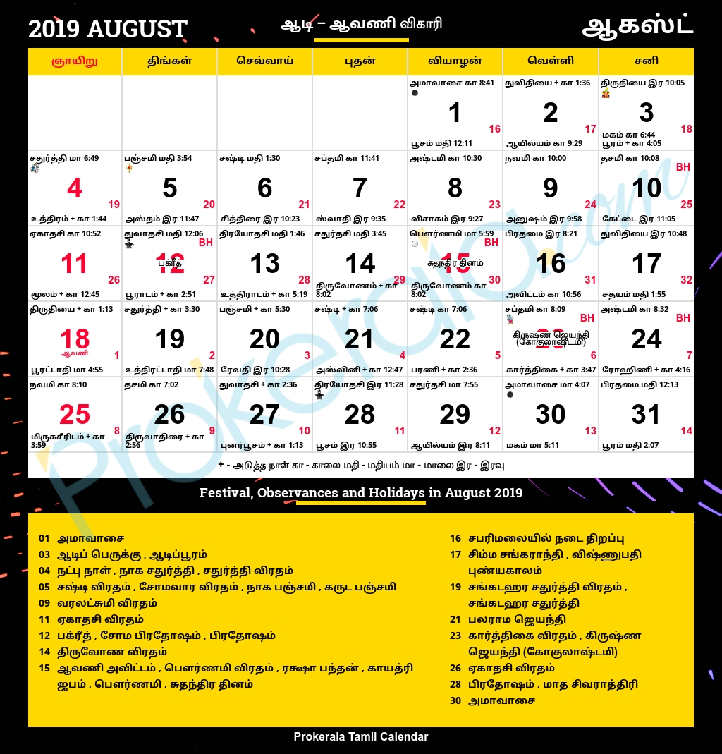 Tamil Calendar 2019, August