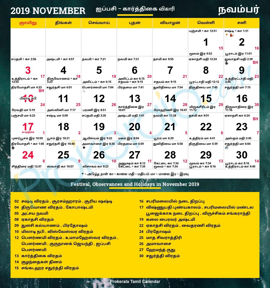 Tamil Calendar 2019, November