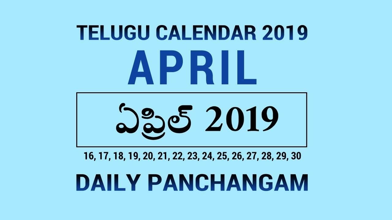 Telugu Calendar 2019 April (16-30) Daily Panchangam - Youtube