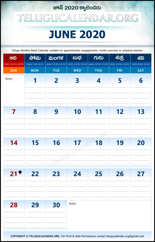 Telugu Calendar   Telugucalendar 2019 & 2020