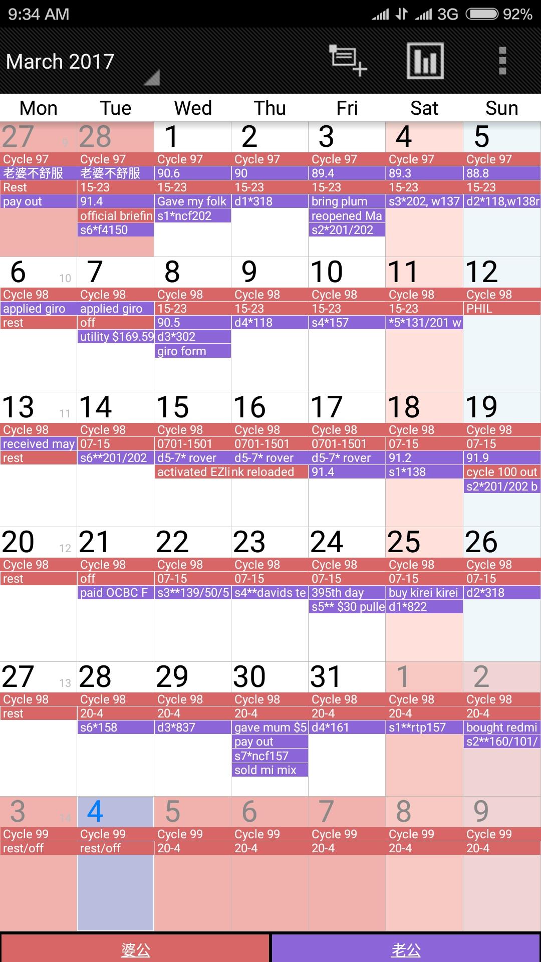 Xiaomi Mi Max - Part 2 - Page 154 - Www.hardwarezone.sg