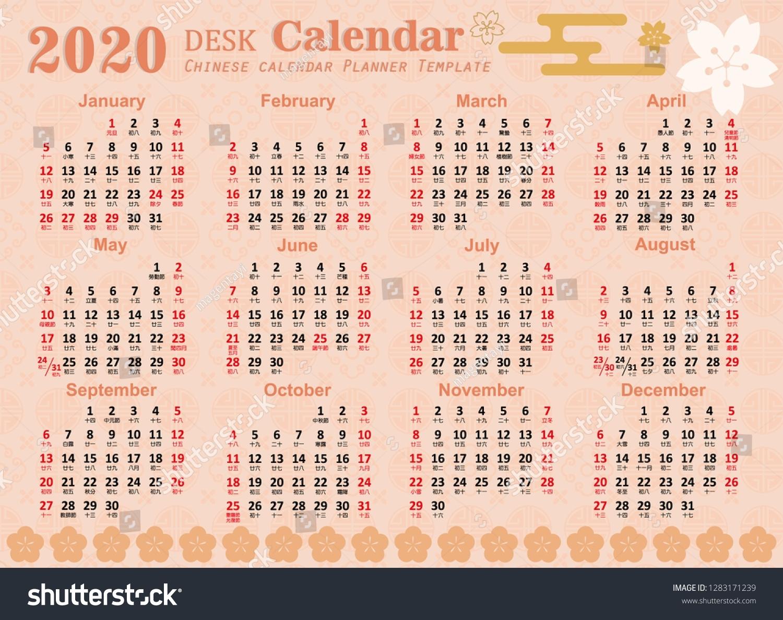 Year 2020 Chinese Calendar | Free Printable Calendar