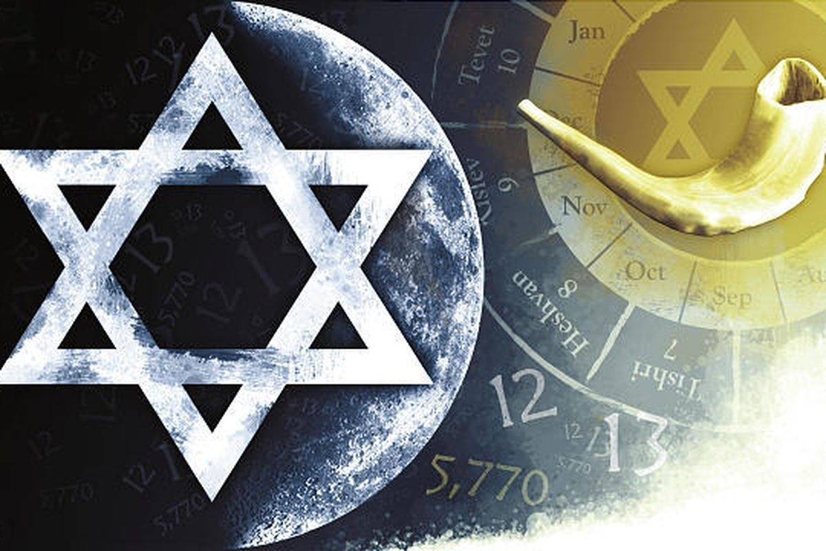 Year 5770 Of The Hebrew Calendar Ushers In Jewish New Year