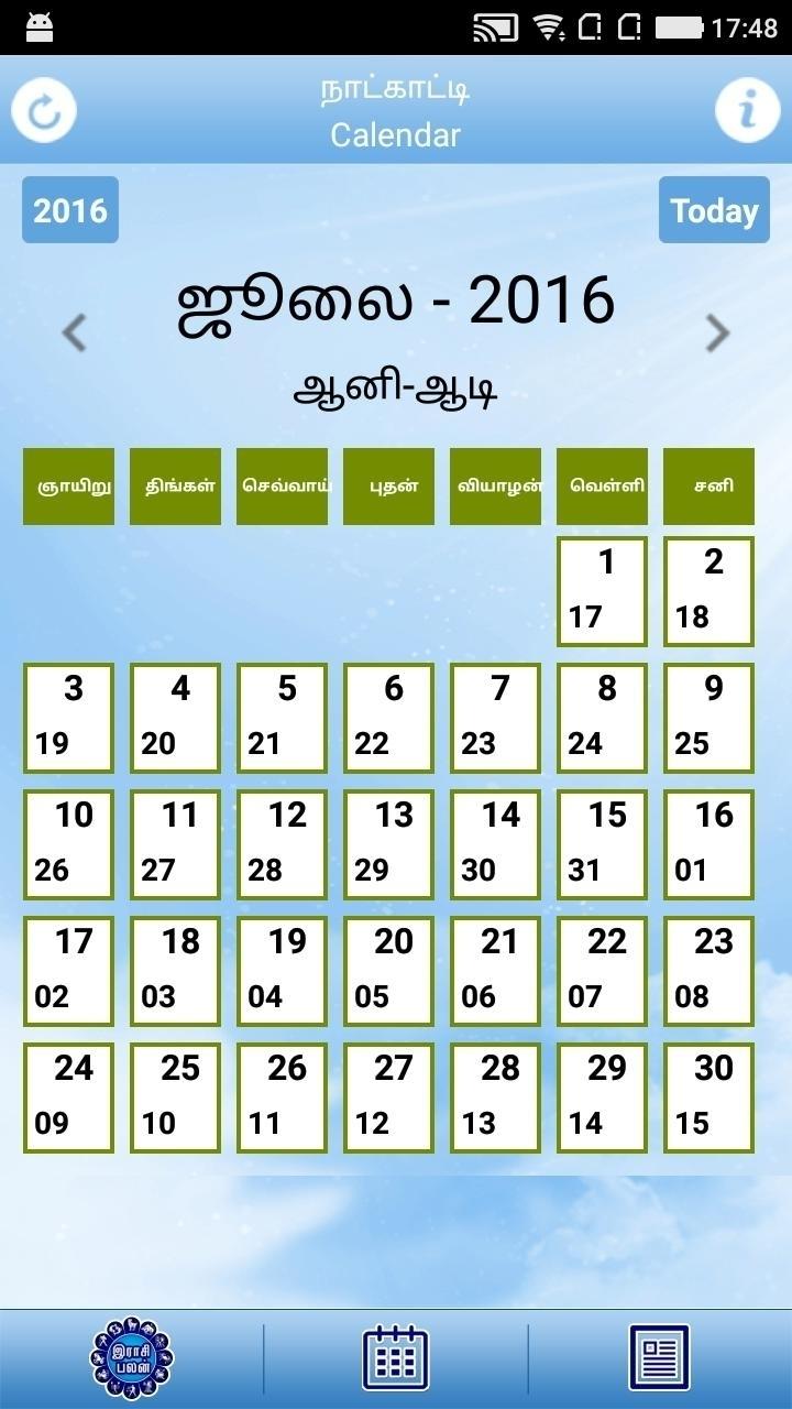 Zodiac Calendar In Tamil | Calendar Design Ideas