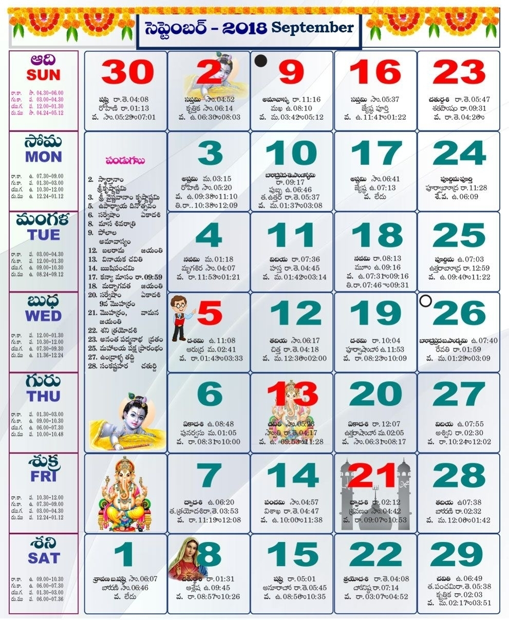 Zodiac Calendar In Tamil | Calendar Design Ideas