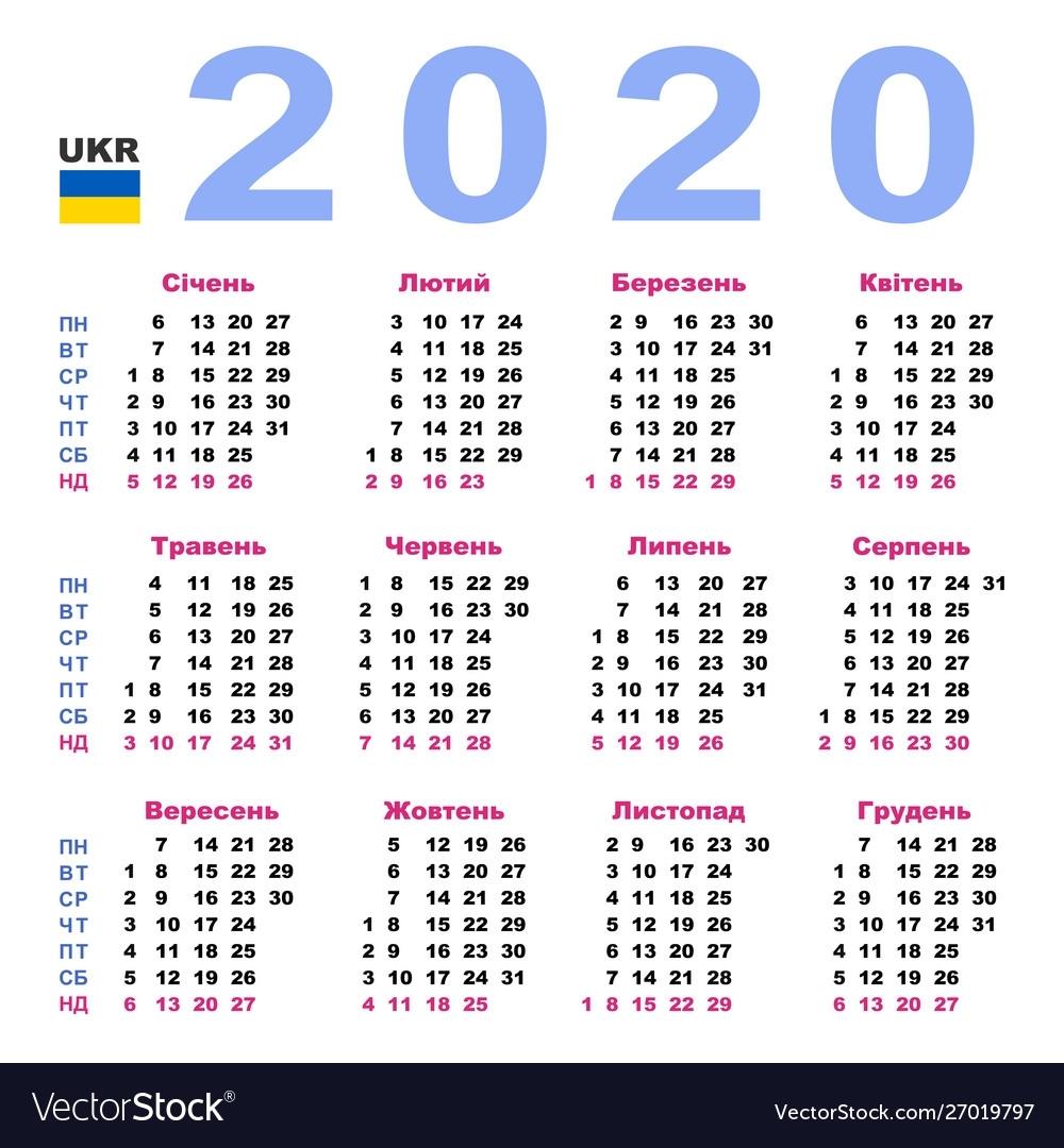 Calendar 2020 In Ukrainian Week Starts