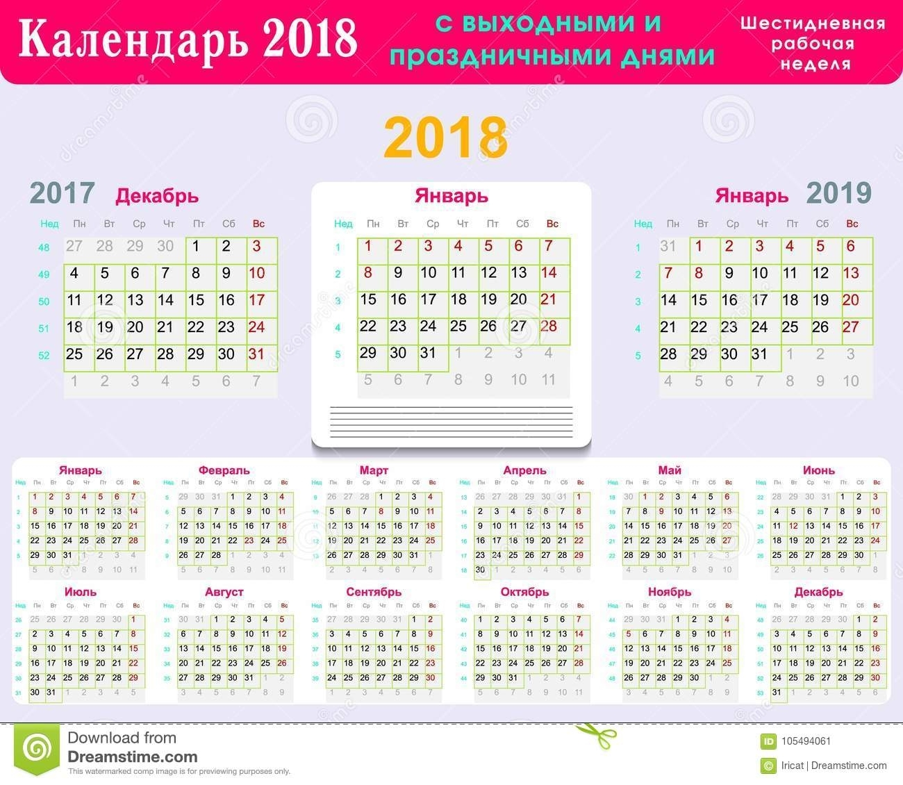 Calendar Grid In Russian With Weekends And Holidays For A