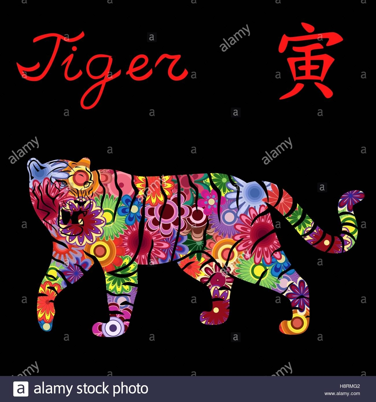 Chinese Zodiac Sign Tiger, Fixed Element Wood, Symbol Of New