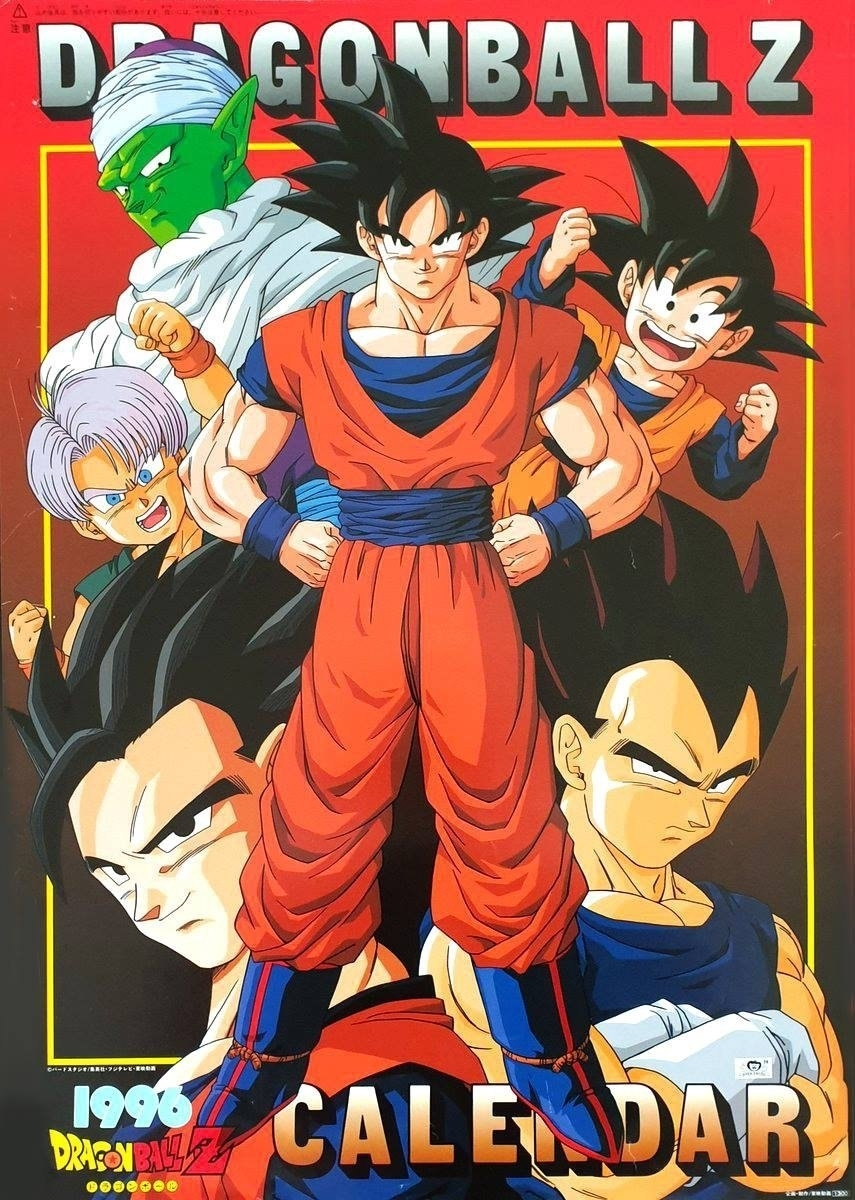 "Dragon Ball Vintage 80' 90' 🉐 On Twitter: ""dragon Ball Z"