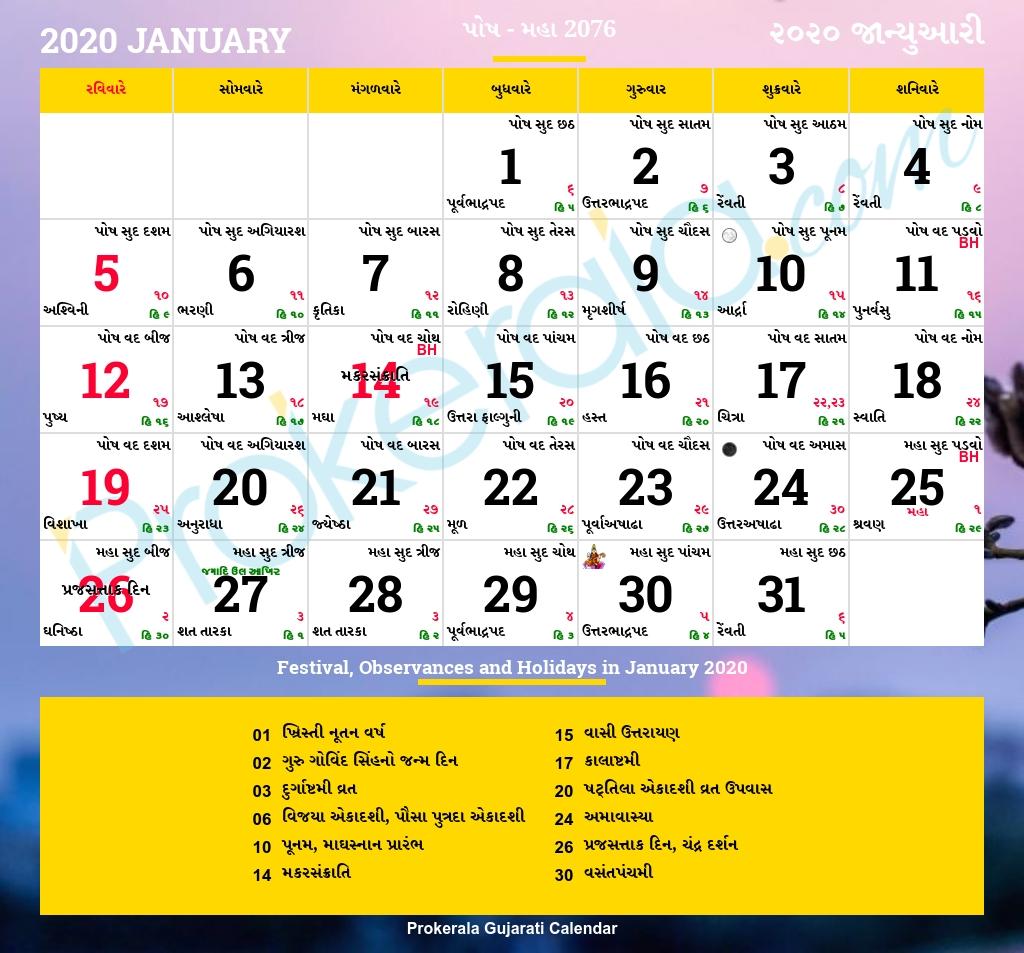 Gujarati Calendar January, 2020 | Vikram Samvat 2076, Posh, Maha