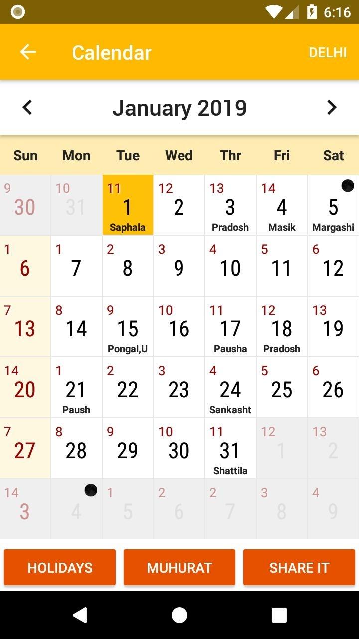 Hindu Calendar 2020 For Android - Apk Download
