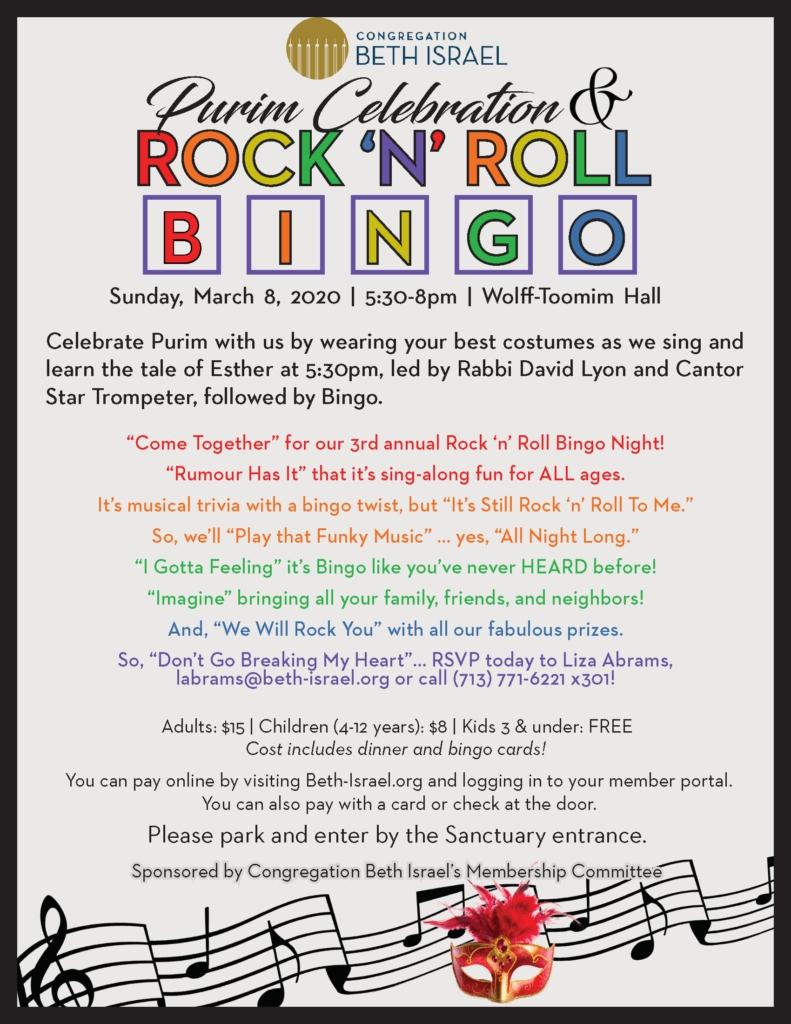 Rock 'n' Roll Bingo - Congregation Beth Israel