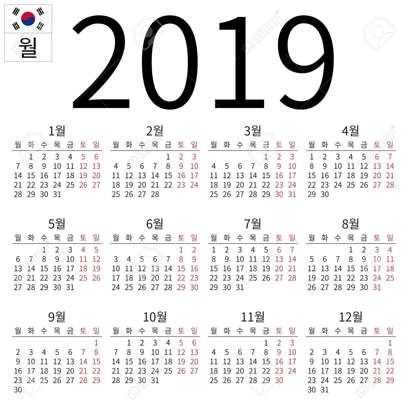 Simple Annual 2019 Year Wall Calendar. Korean Language. Week..