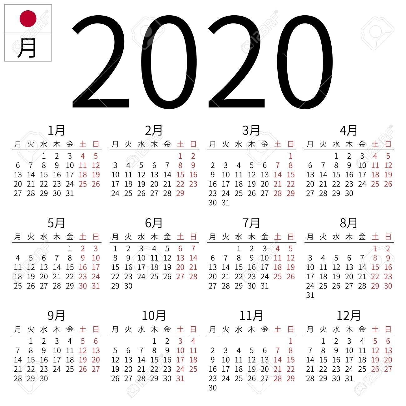 Simple Annual 2020 Year Wall Calendar. Japanese Language. Week..
