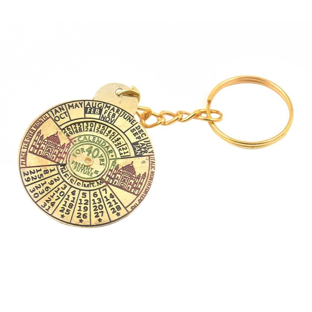 Taj Mahal Vintage 40 Year Calendar Brass Keychain