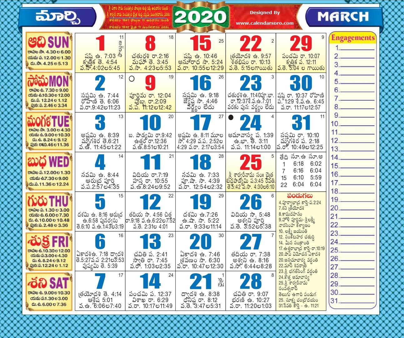 Telugu Calendar 2020 March View Download Festivals List