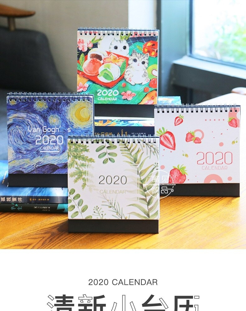 Us $4.59 8% Off|2020 Calendar Retro Van Gogh  Illustrations/leaf/strawberry/cat Kawaii Desk Calendar Organizer Schedule  Planner Notebook