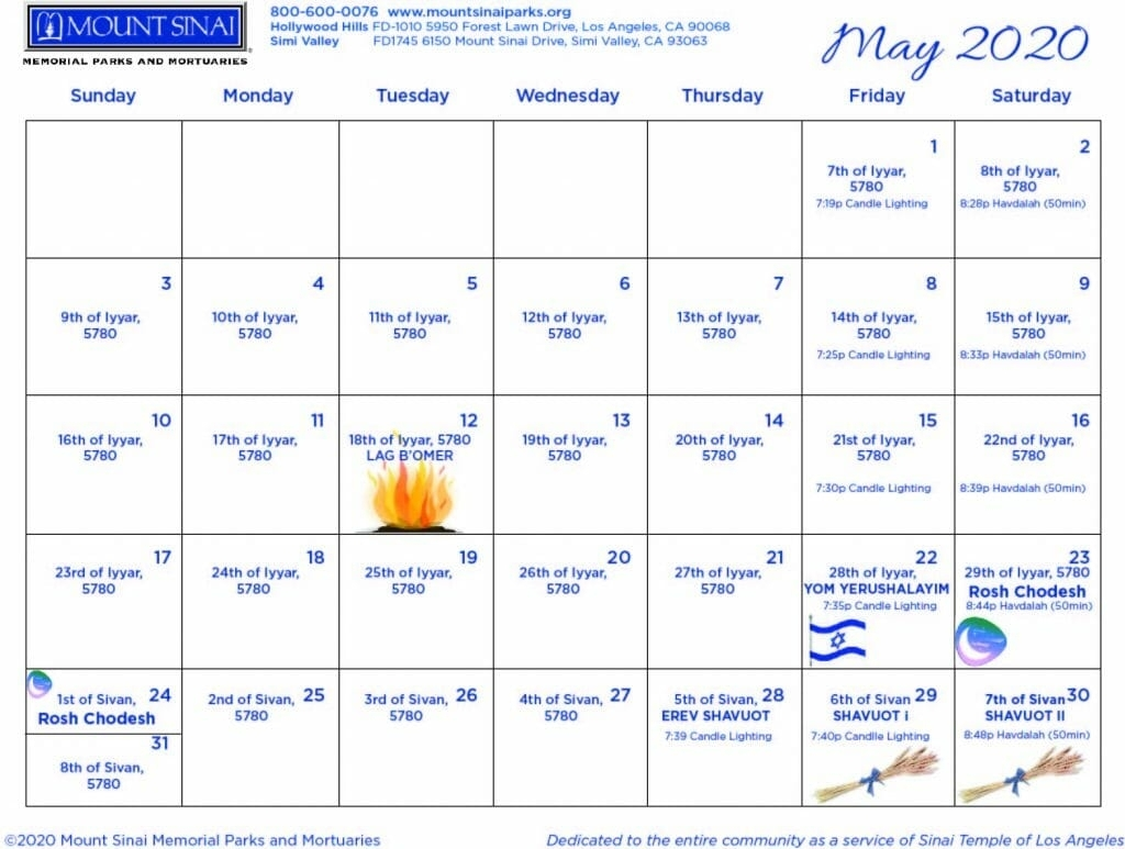 Year Jewish Calendar 2020 | Calendar Printables Free Templates