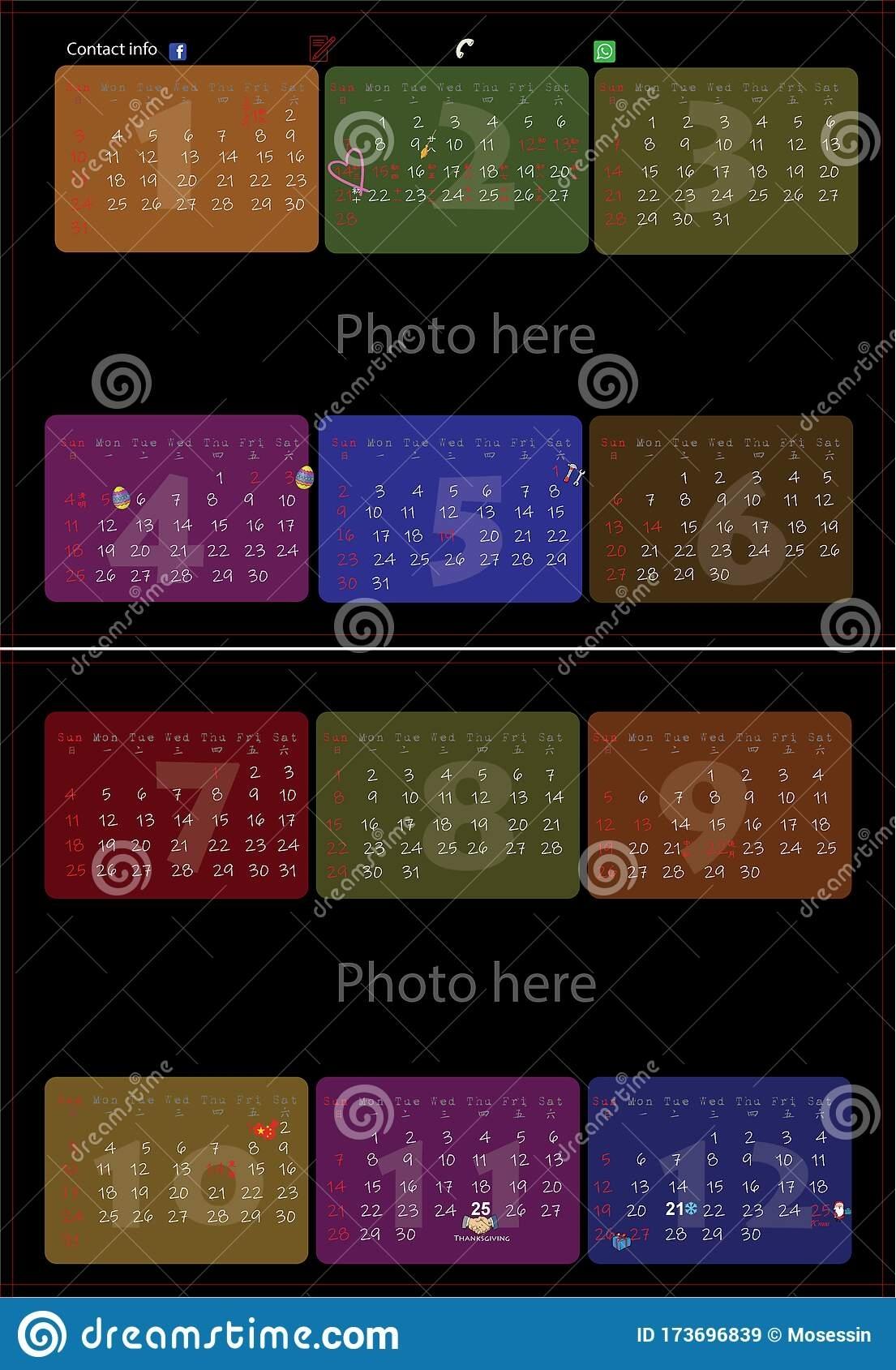 2021 Hk Calendar Template Vector Stock Vector - Illustration