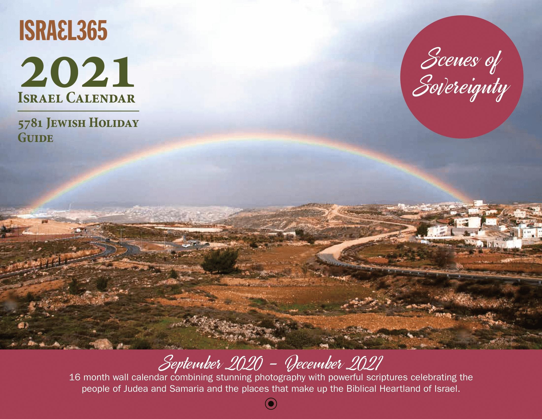 2021 Israel365 Jewish Calendar & Holiday Guide