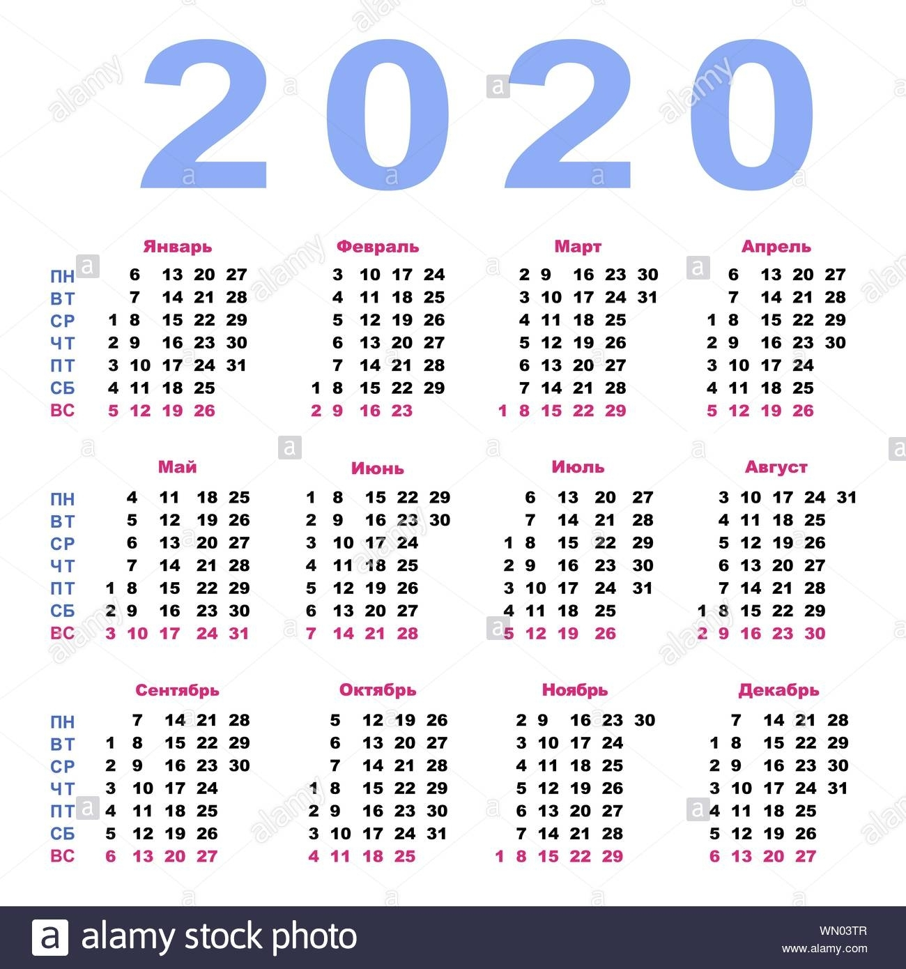 Calendar 2020 High Resolution Stock Photography And Images