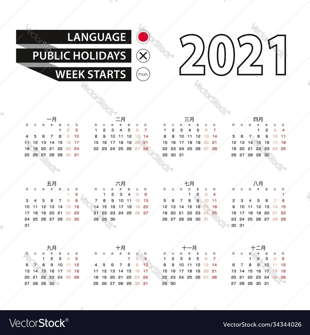 Calendar 2021 In Japanese Language Week Starts On