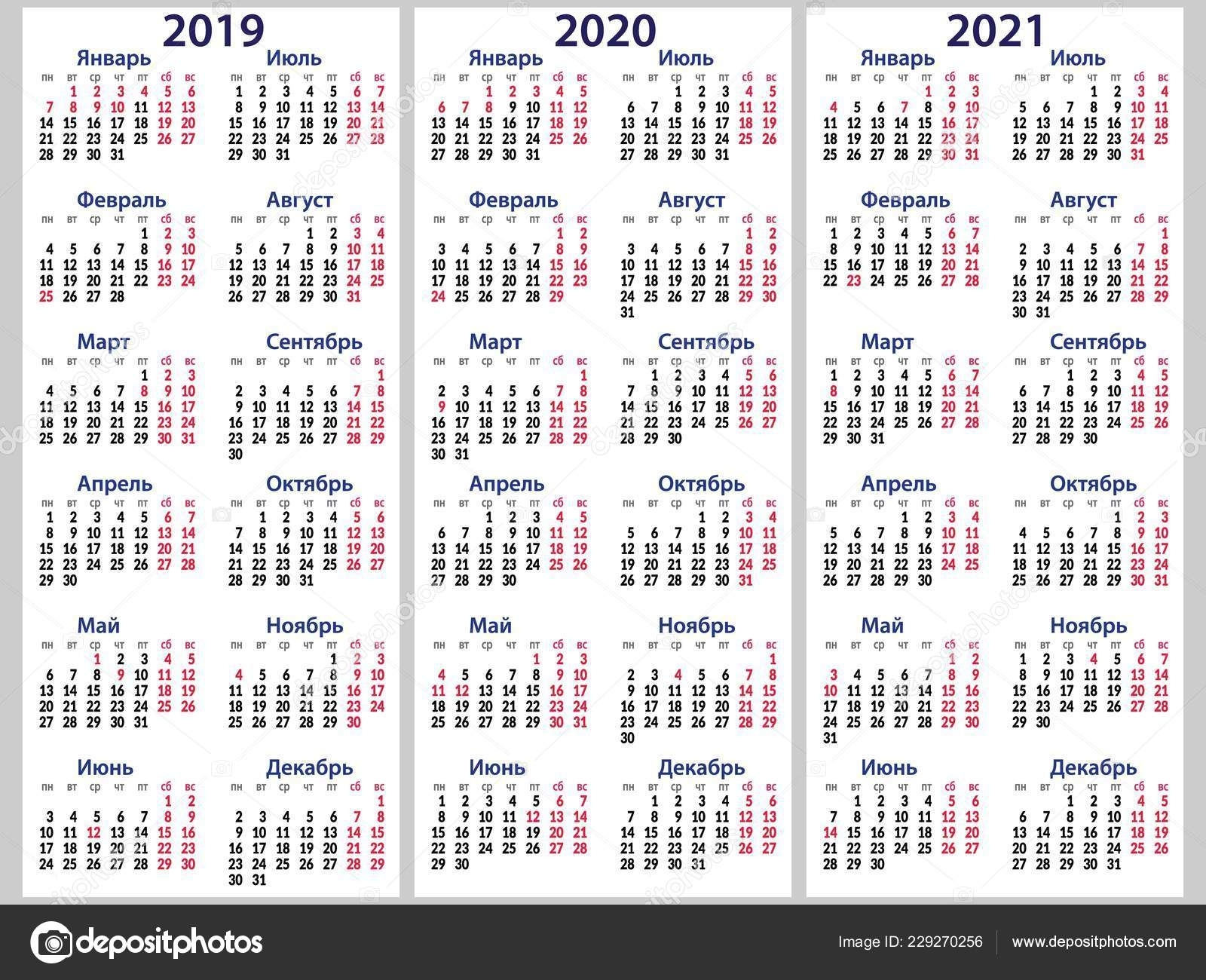 Calendar Grid For 2019, 2020 And 2021 Years Set. With Weekends And Holidays  Simple Vertical Template In Russian Language. Two Days Off - Saturday And