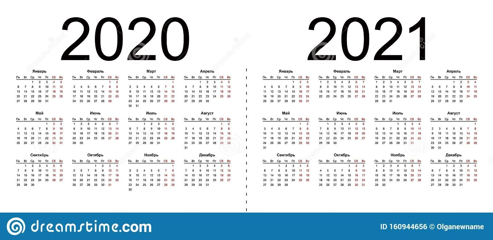 Calendar Grid For 2020 And 2021 Years Stock Vector