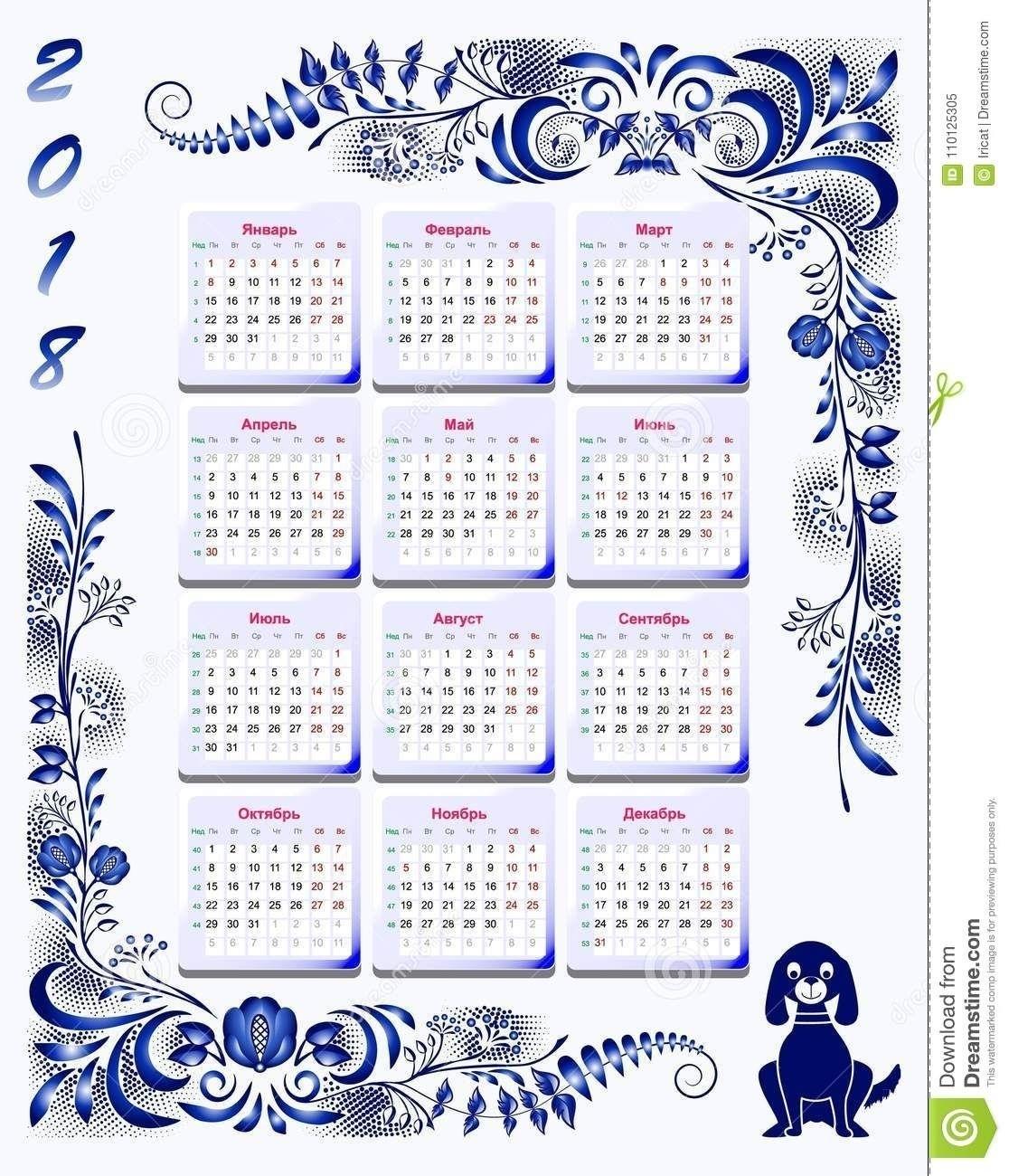 Calendar Of Weekends Only In 2020 | Free Printable Calendar