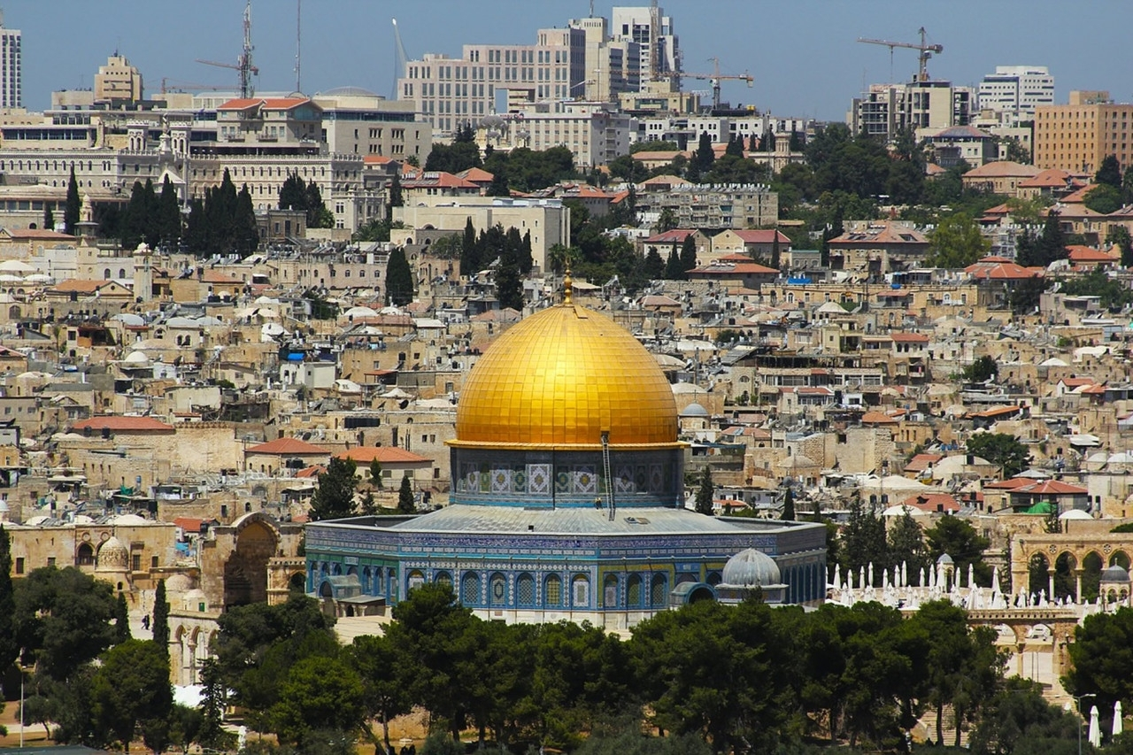 Fast Of Ninth Of Av In Israel In 2021 | Office Holidays