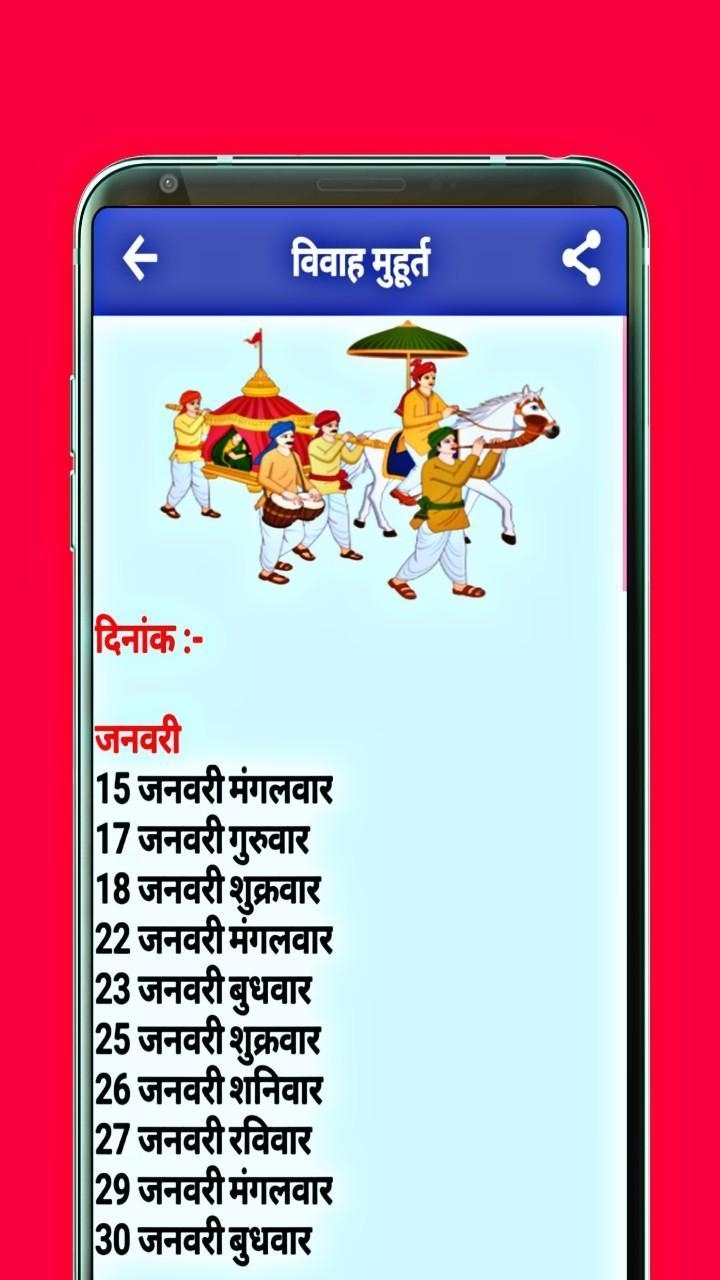 Hindi Calendar 2021 : Hindi Panchang 2021 For Android - Apk