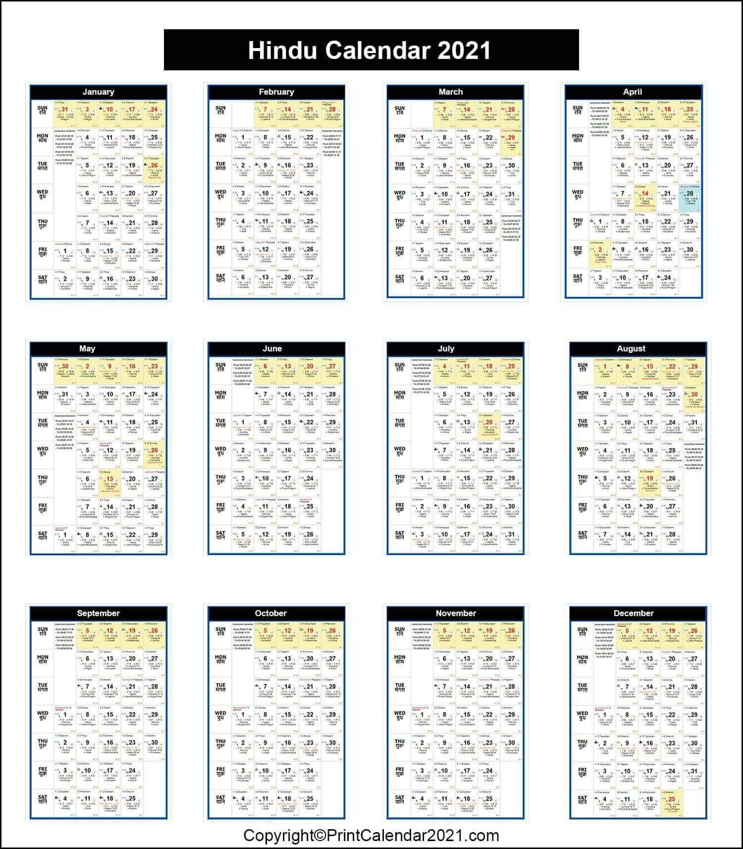 Hindu Calendar 2021 With Tithi [Panchang]
