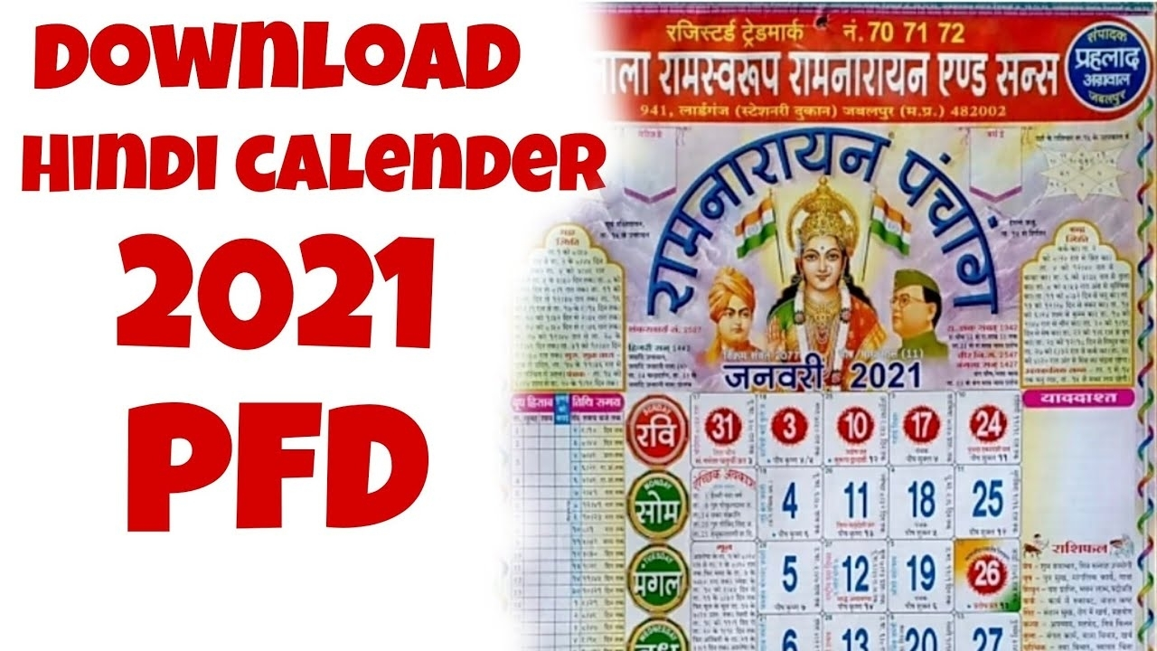 Indian Calender 2021 Pdf Download Ramnarayan Panchang In