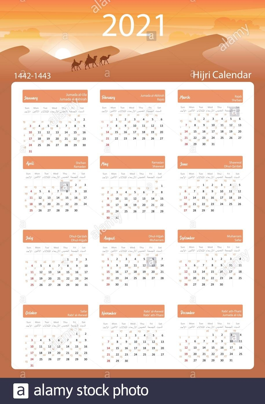 Islamic Calendar High Resolution Stock Photography And