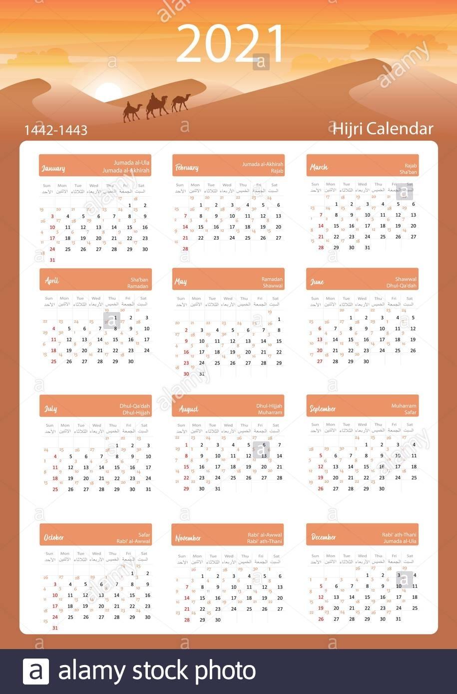 Islamic Calendar High Resolution Stock Photography And