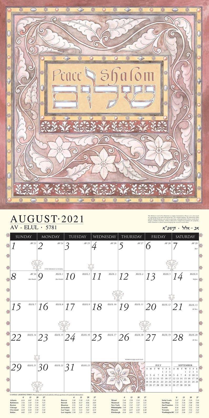Jewish Art Calendar 2021 Mickie Caspi 16 Month Wall | Etsy