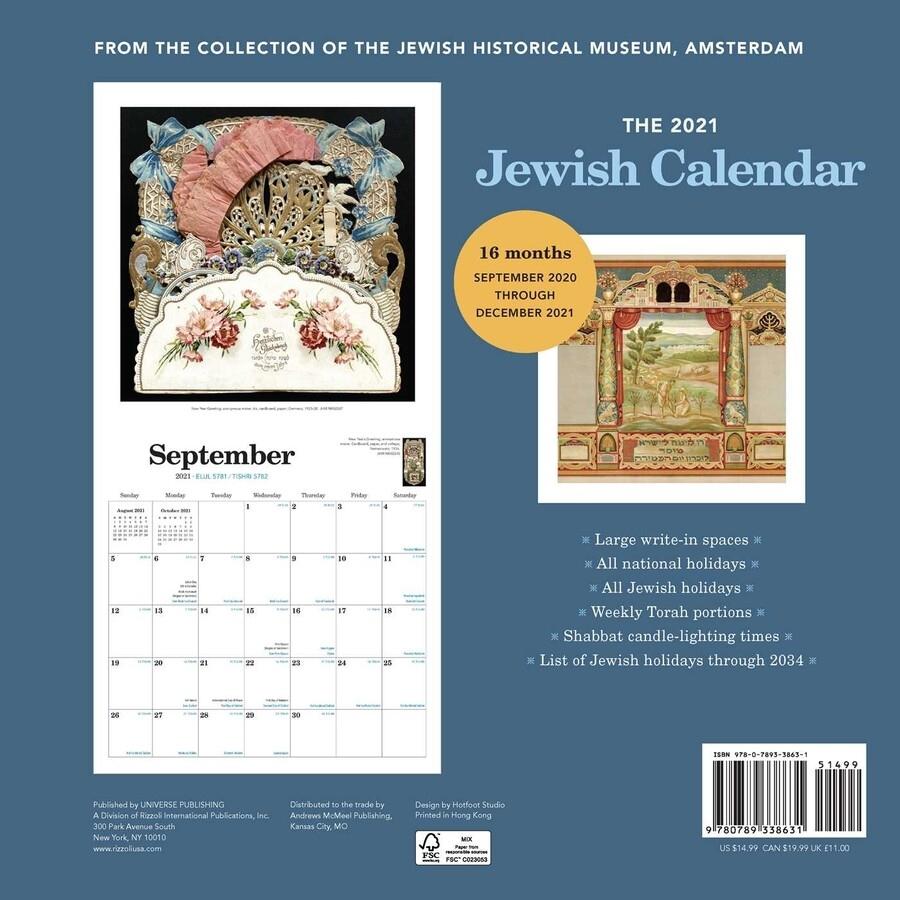 Jewish Calendar 16-Month 2021 Wall Calendar | Annie Bloom'S