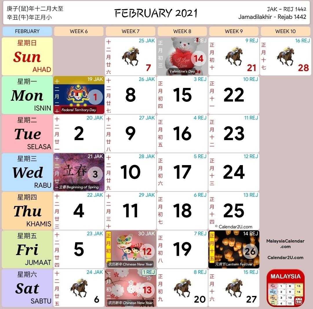 Kalendar 2021 Dan Cuti Sekolah 2021 - Rancang Percutian Anda