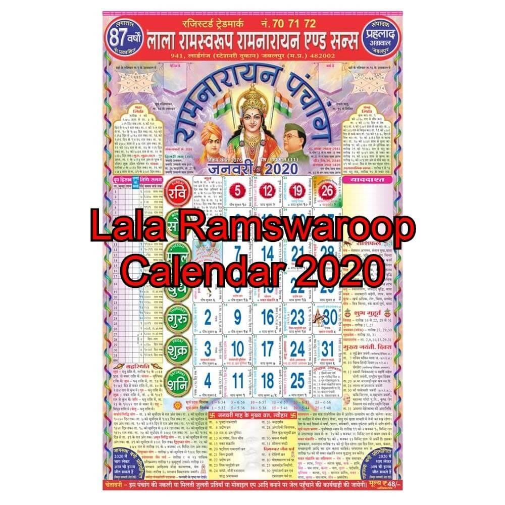 Lala Ramswaroop Calendar 2020 - Jitendra Motiyani