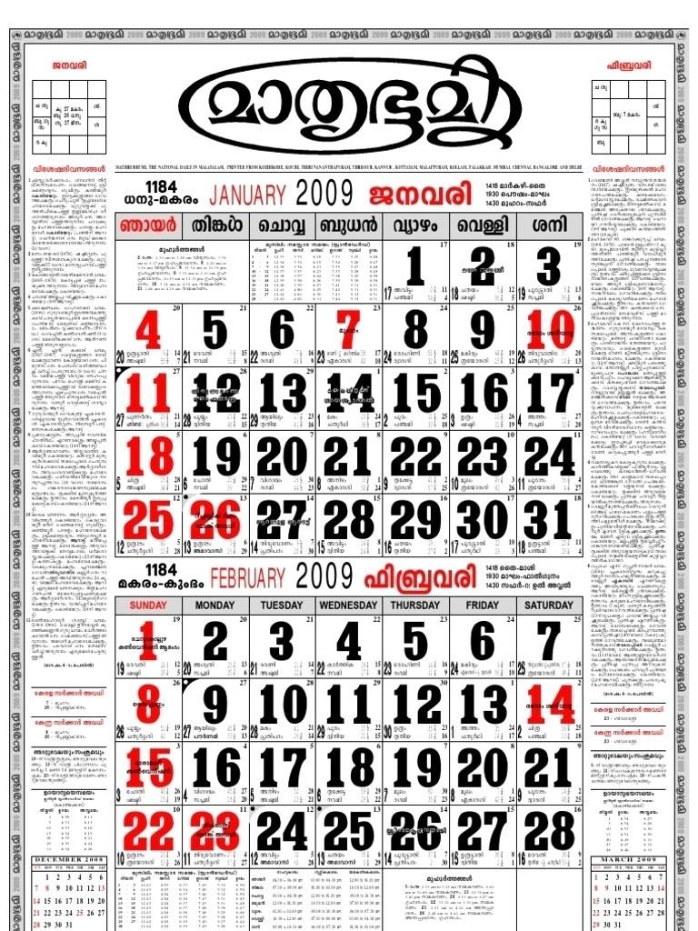 Malayala Manorama Calendar 2020 December   Calendar For Planning
