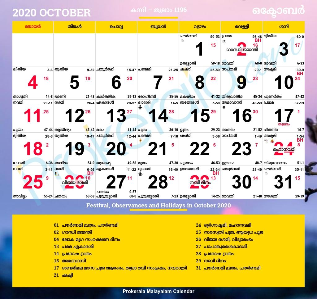Malayalam Calendar 2020, October