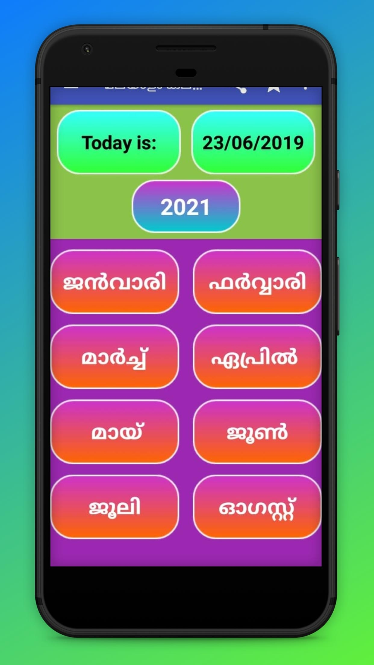 Malayalam Calendar 2021 For Android - Apk Download