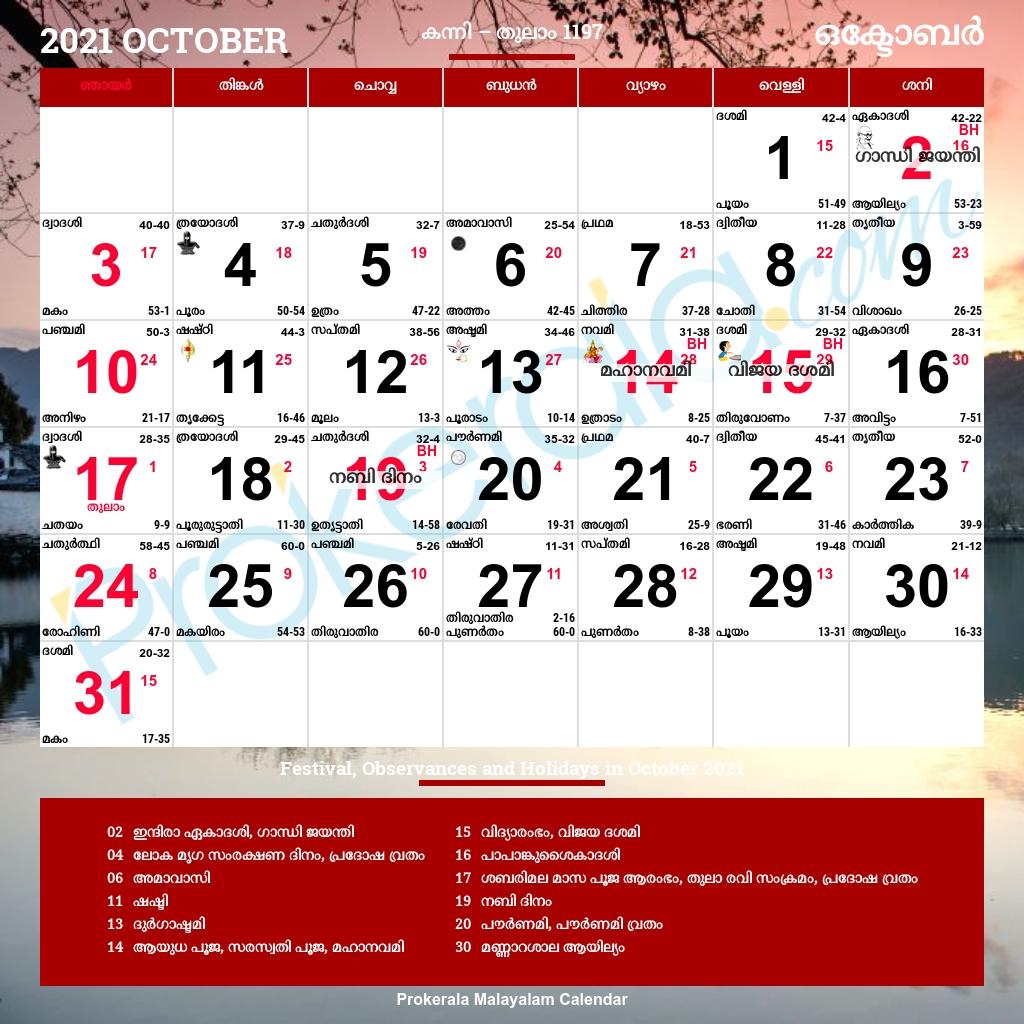 Malayalam Calendar 2021 In 2020   Malayalam Calendar
