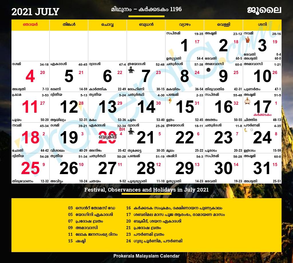Malayalam Calendar 2021, July