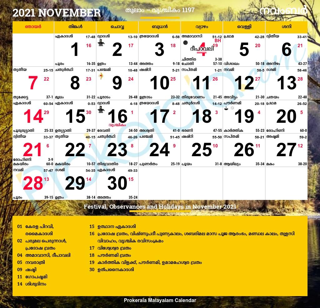 Malayalam Calendar 2021   Kerala Festivals   Kerala Holidays