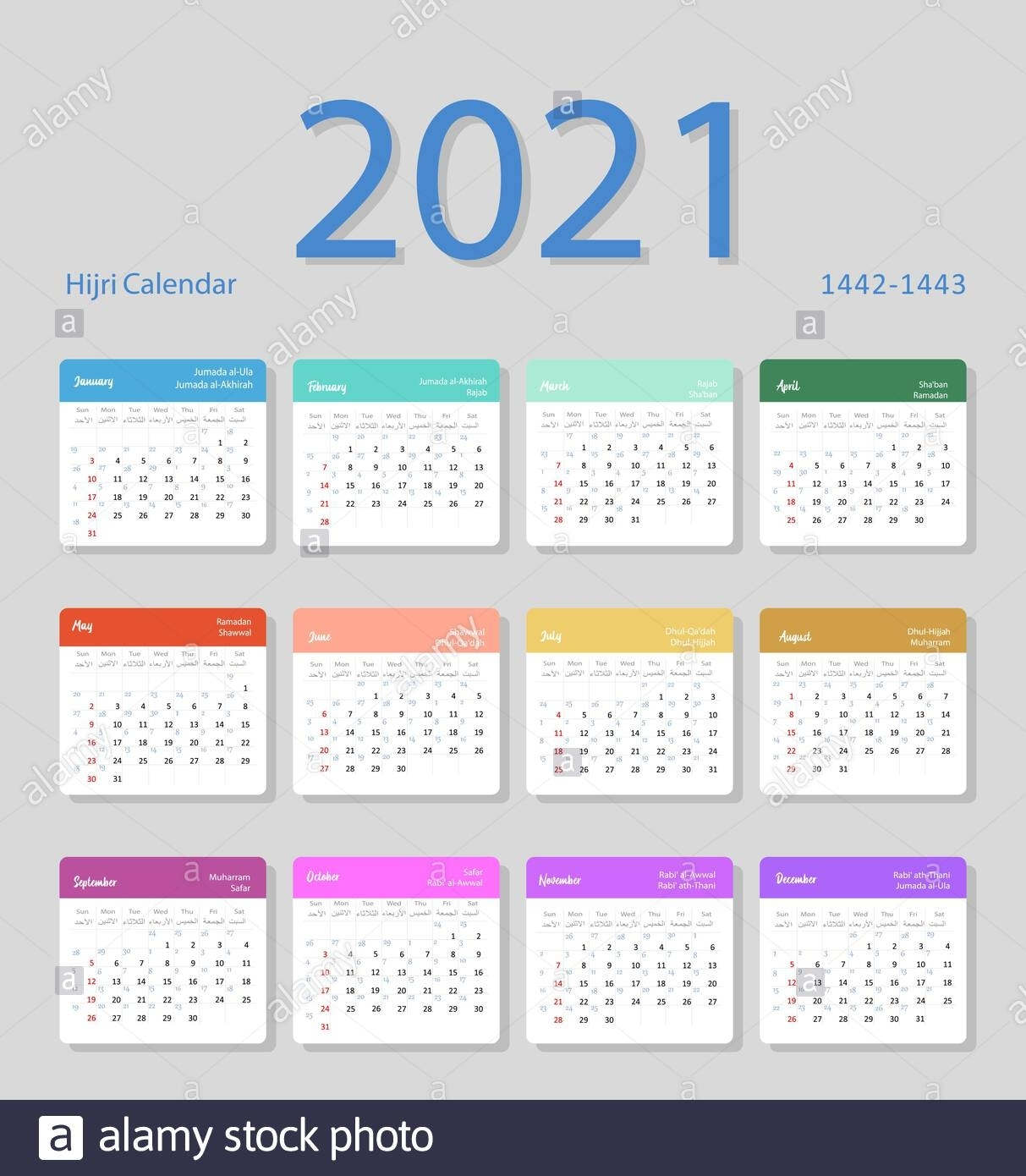 Page 2 - Islamic Calendar High Resolution Stock Photography