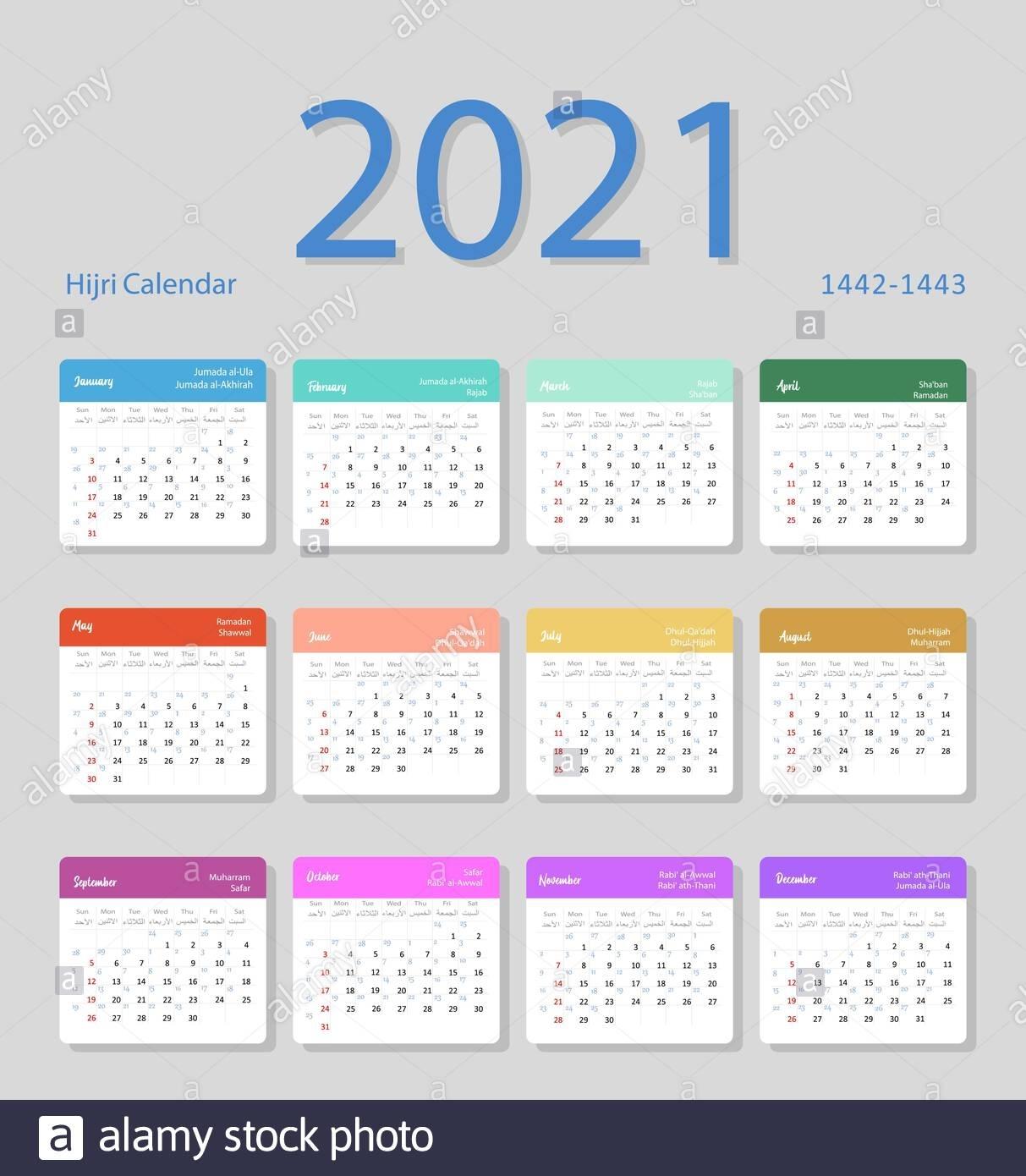 Page 2 - Islamic Calendar High Resolution Stock Photography