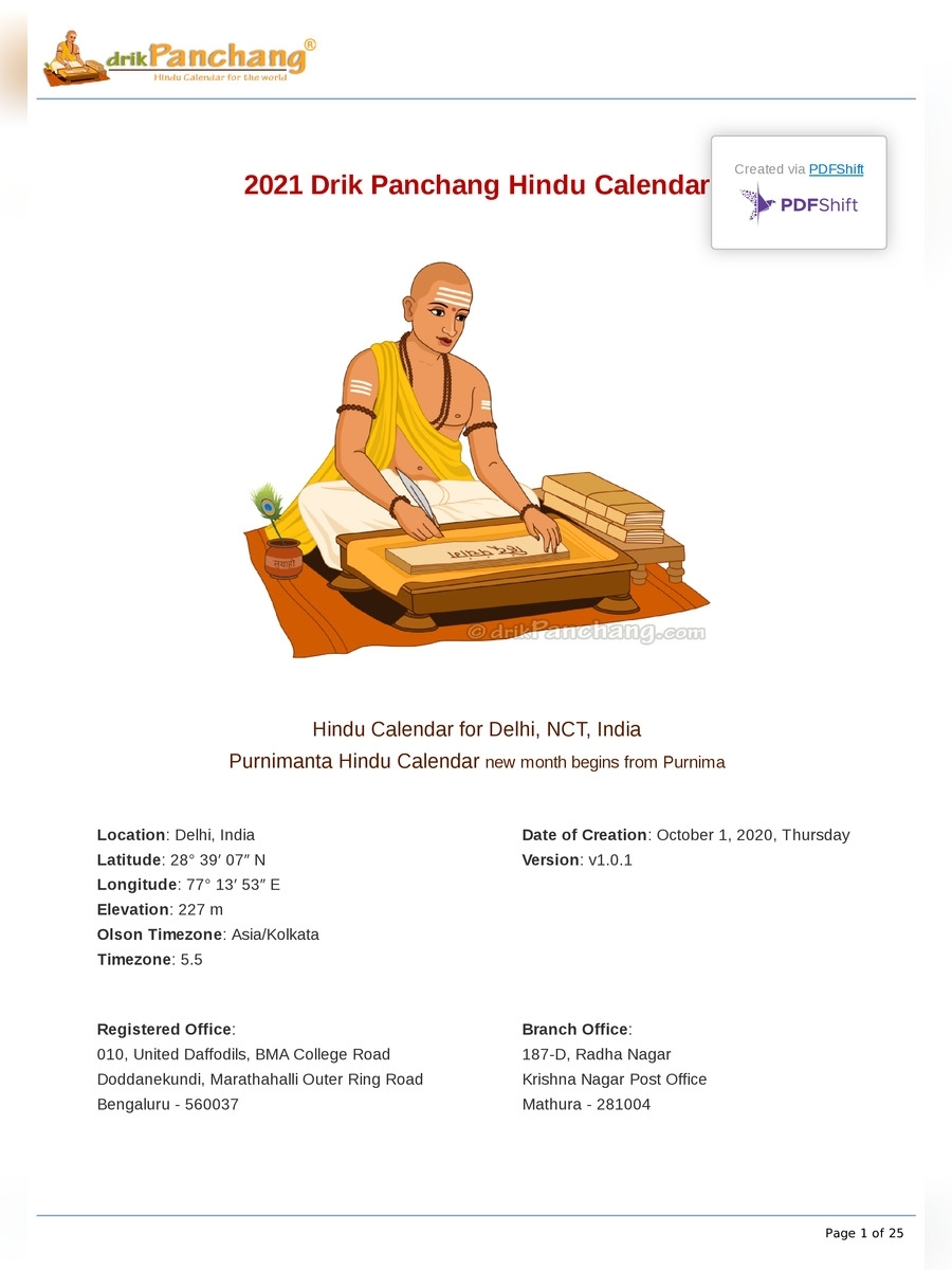 Pdf] Panchang Hindu Calendar 2021 Pdf Download In Hindi
